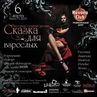 eroticheskiy-bar-zazhigalka-v-g-izhevske