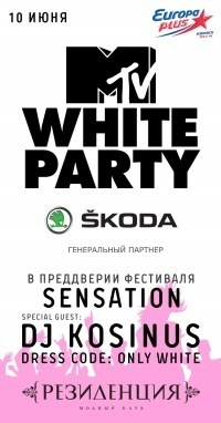 Афиша Ижевска — Sensation. White Party