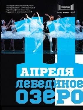 театр оперы и балета афиша на октябрь