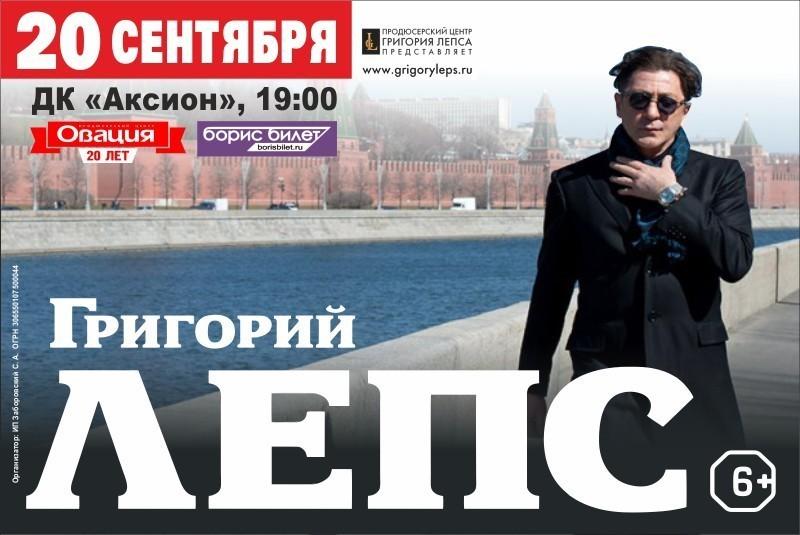 театр теней в москве купить билеты