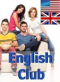 Афиша Ижевска — English Club Ижевск