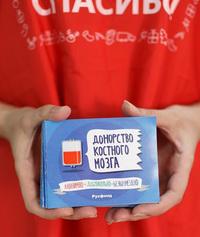 Афиша Ижевска — Вечер «Дадим вторую жизнь детям!»