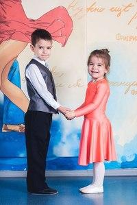 Афиша Ижевска — Конкурс детских фото
