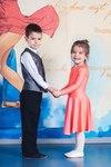 Конкурс детских фото