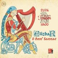Афиша Ижевска — Концерт Alizbar и Ann`Sannat в «Грифоне»
