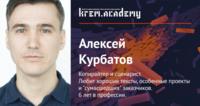 Афиша Ижевска — Лекторий «Библиотики»: krem.academy
