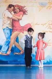 Афиша Ижевска — Открытые уроки в «Центре танца»