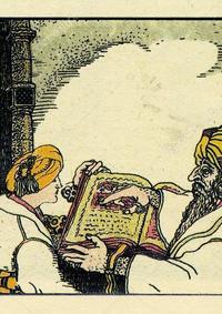 Афиша Ижевска — Книжная выставка «Семейное чтение для сердца и разума»