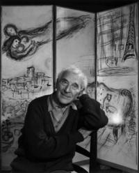 Афиша Ижевска — Книжная выставка к 130-летию Марка Шагала