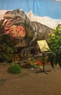 Афиша Ижевска — Выставка «Возвращение динозавров»