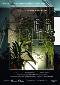 Афиша Ижевска — Дискуссионный киноклуб: «66 кинотеатров»