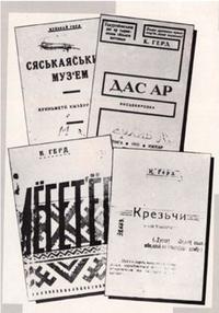 Афиша Ижевска — Публичные чтения стихов Кузебая Герда