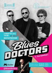 Афиша Ижевска — Горячий блюз-рок с группой «Blues Doctors»
