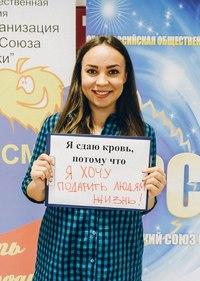 Афиша Ижевска — Акция «Донорская весна»