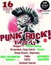 PUNK & ROCK в баре «Без Б»