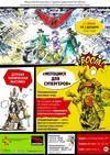 Выставка «Мотоцикл для супергероя»