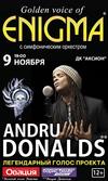 Концерт Andru Donalds
