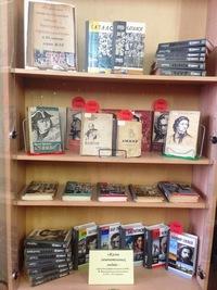 Афиша Ижевска — Книжная выставка «О жизни замечательных людей»