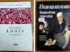 Афиша Ижевска — Книжная выставка «Судьбы русского письма»