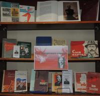 Афиша Ижевска — Книжная выставка «Сын удмуртского народа»