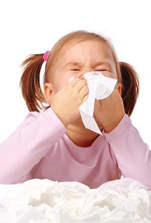 Стоп, грипп!