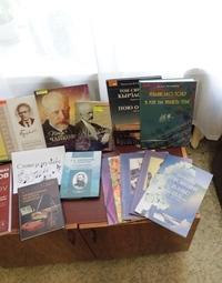 Афиша Ижевска — Книжная выставка «Слово о музыке»