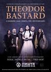Концерт «Theodor Bastard»
