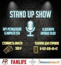Афиша Ижевска — Stand Up шоу