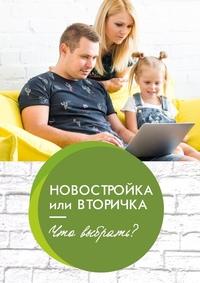 Афиша Ижевска — Школа нового горожанина