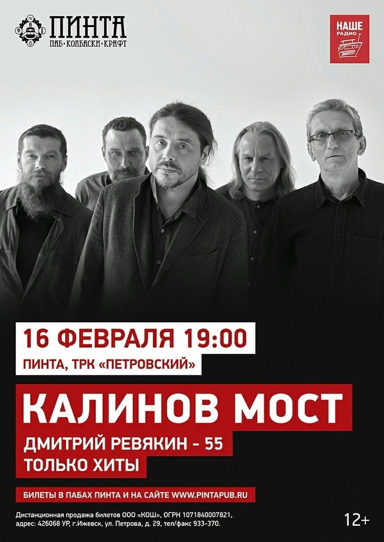 Афиша концерты валерия