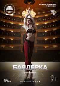 Афиша Ижевска — TheatreHD: Баядерка