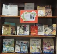 Афиша Ижевска — Книжная выставка «Богат наш край талантами»