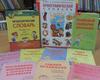 Книжная выставка «Мой верный друг — родной язык»