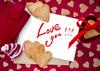 Книжная выставка «День всех влюблённых»