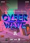 Вечеринка CYBERWAVE 2