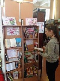 Афиша Ижевска — Книжная выставка «И это всё о ней»