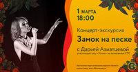 Афиша Ижевска — «Кубинский фестиваль» в музее изоискусств