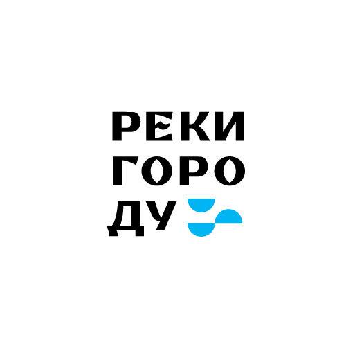 Презентация проекта «Вернём реки городу»