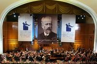 Афиша Ижевска — 62 фестиваль искусств «На родине Чайковского»