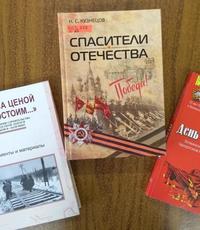 Афиша Ижевска — Медиабеседа «А вместо детства — война»