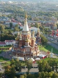 Афиша Ижевска — День города в парке Кирова