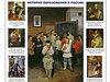 Афиша Ижевска — Книжная выставка «Эти разные, разные, разные... школы!»