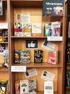 Книжная выставка «Молодёжный читаймер»