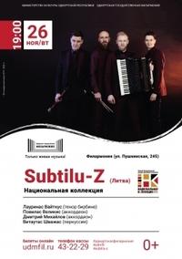 Афиша Ижевска — «Subtilu-Z» (Литва)