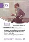 «Вспоминается мне»: к 95-летию Г.А. Корепанова