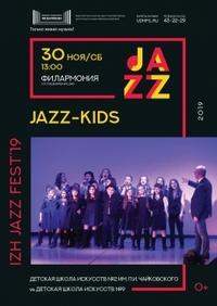 Афиша Ижевска — «Jazz-kids»