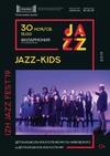 «Jazz-kids»
