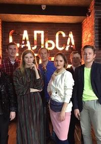 Афиша Ижевска — Удмуртский стендап