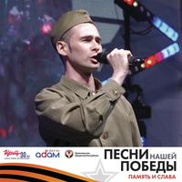 Афиша Ижевска — Проект «Песни нашей Победы»