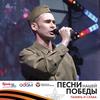 Проект «Песни нашей Победы»